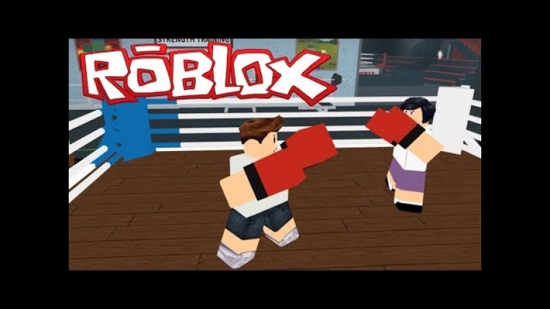 ROBLOX | O CASAL SAIU NA PORRADA | RO-BOXING