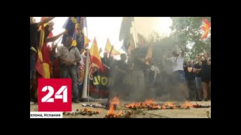 Омраченный День Испании: крушение истребителя и потасовки радикалов - Россия 24