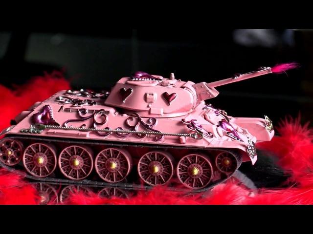 Гламурный гробовой розовый танк Борис Моисеев Дитя порока