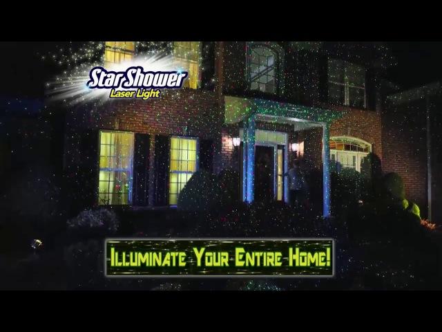 Лазерный проектор Звездный дождь - STAR SHOWER LASER LIGHT