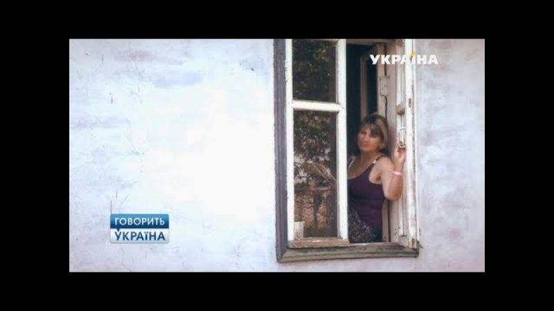 Мужчины из прошлого моей жены (полный выпуск) | Говорить Україна