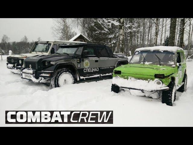 Шок!Нива унизила гелик и комбат в снегу!