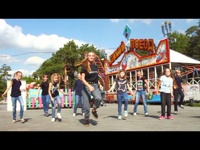 Dancehall KIDS routine by Anna CHICAGO QUEENS