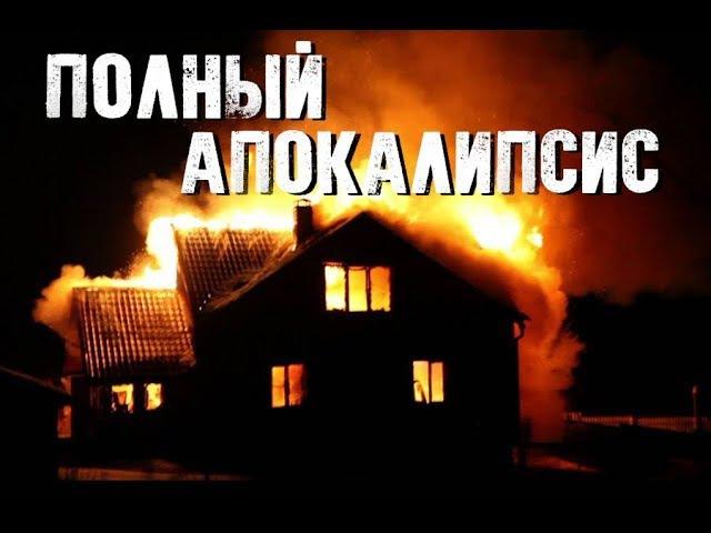 Самый громкий дом на планете! Сабвуфер разрушает!