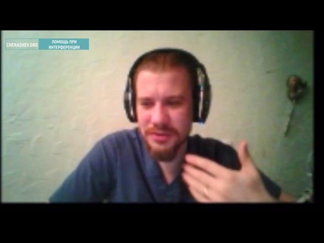 Вадим Черашев | Договорённость с Эго