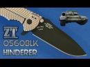 Нож Zero Tolerance ZT 0560BLK Hinderer