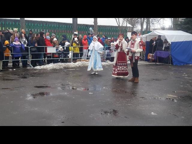 Празднование МАСЛЕНИЦЫ в г Пинске 2018 Начало празднования в Центральном парке