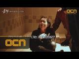 black [메이킹] 생사예측 불가능 액션 열연! 승헌 & 아라 생고생 비하인드 171112 EP.10