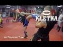 Как проходят тренировки по тайскому боксу в клубе KLETKA Урок 3 тренер Андрей Басынин