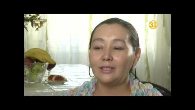 ҰЯТ ЕМЕС ! Жазира Байырбекова 1 шығарылым (2016)