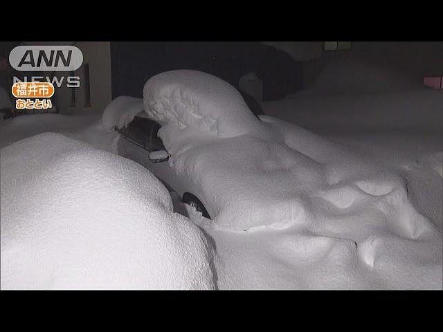立ち往生1100台 福井の大雪、自衛隊が夜通し除雪(18/02/08)