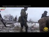 +18 Чернухино  Танковая атака на чернухинский блокпост