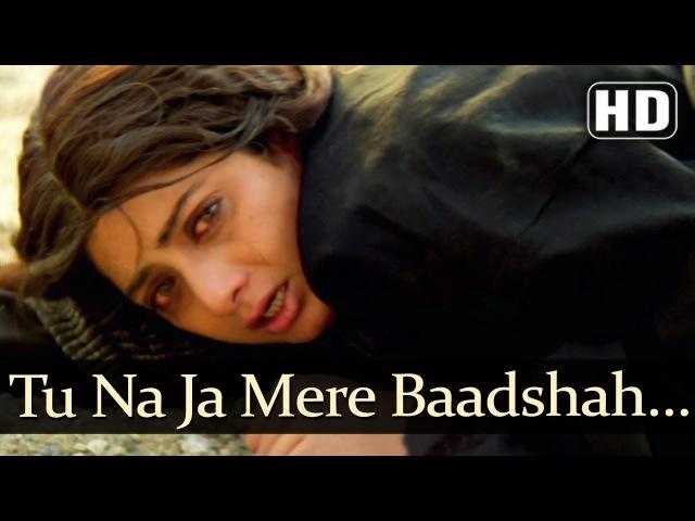 Tu Na Ja Mere Sad HD Khuda Gawah Songs Amitabh Bachchan Sridevi Mohd Aziz Alka Yagnik