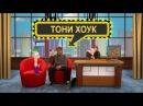 Ток-шоу - Финес и Ферб - Серия 4