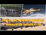 Israeli F-16 Warplane Downed by Syrian Air Defence Missiles