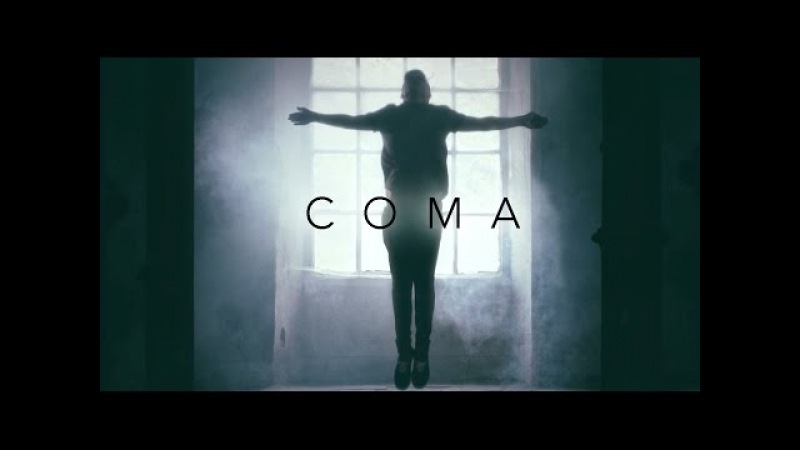 Mamadjo - COMA (Official Video - HD)
