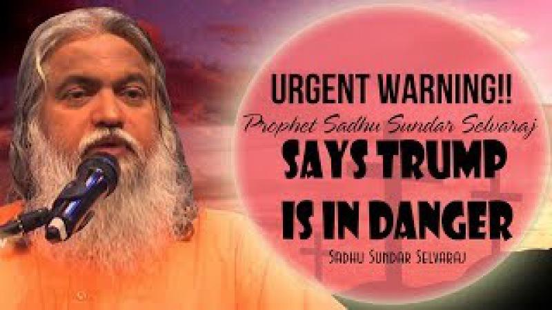 URGENT WARNING Prophet Sadhu Sundar Selvaraj says Trump Is In Danger 2017