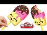 Play Doh Kawaii Ice Cream for Kids. How to Make DIY Toys, Dolls. Learning Colors. Video for Kids