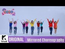 Mirrored Let's Dance 렛츠댄스 TWICE 트와이스 'Heart Shaker' Choreography 1theK Dance Cover Contest