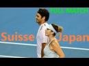 Federer Bencic SUI vs Sugita Osaka JAP Hopman Cup 2017 FULL MATCH