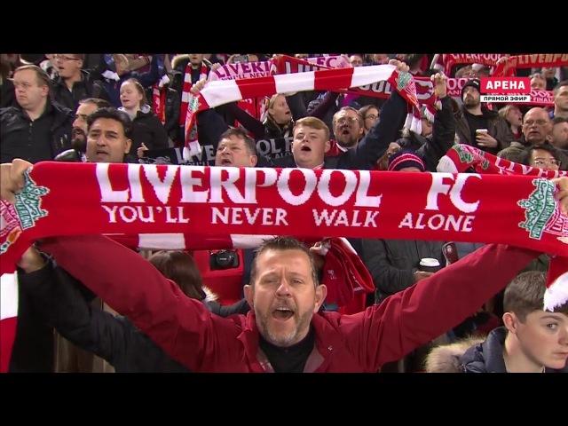 UCL_2017_18_Group_E_M04_Liverpool_vs_Maribor_1st half_01.11.2017_720p.50