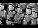 When soldiers sing - The Alexandrov Red Army Choir (1962)
