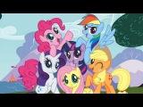 Мой Маленький Пони Дружба это чудо - Новые Серии 2017 My Little Pony friendship is magic