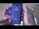 Распаковка Philips Xenium S386 Dark Blue