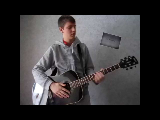 Виталий Гогунский(Кузя) - шняга шняжная(видео разбор от Константина)
