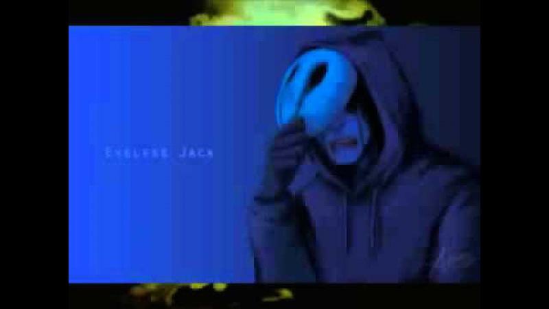 история Безглазого Джека