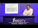 Телесеминар «Наследственные спастические параплегии и метаболические миелопатии». Левицкий Г.Н.