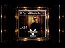 Lx24 - И Пусть В Моем Гетто Volwer V Remix Скачать
