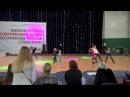 10.02.18_пл.В и С_ч.5_ ЧЕМПИОНАТ УКРАИНЫ и Всеукраинские соревнования по современным танцам