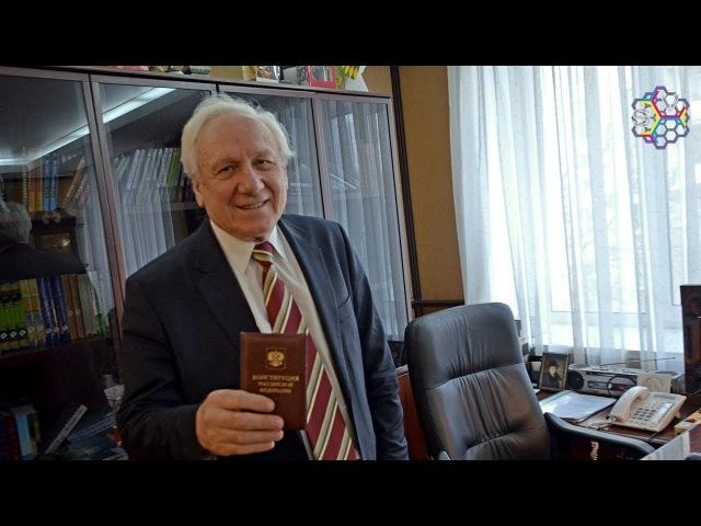 Создатель Конституции РФ про два срока подряд и трактование закона