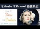 Drawing of Dilraba Dilmurat 迪麗熱巴 on Cookies | Decorate Royal Icing | How to draw | SweetPoppyArt 11