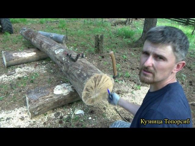 Плотницкие тесты часть 1. Плотник №2 , Тесло №4 Плотницкая черта .