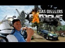 Gas Guzzlers Extreme Гонка на выживание
