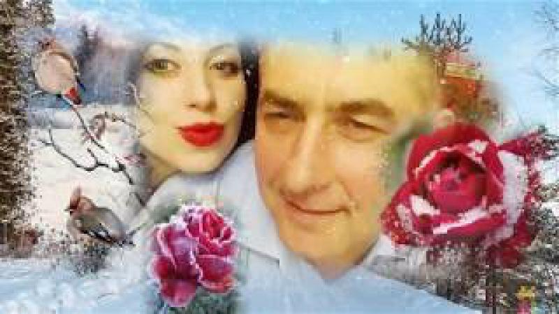 05-01-2018 Рідну та найдорожчу донечку Микитюк Лену вітає з Ювілеєм тато Вітя!