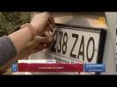 Казахстанские водители нашли новый способ «обманывать» камеры радаров