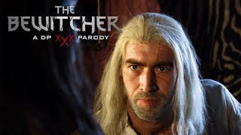 Digital Playground Presents: The Bewitcher: A DP XXX Parody (OFFICIAL TRAILER)
