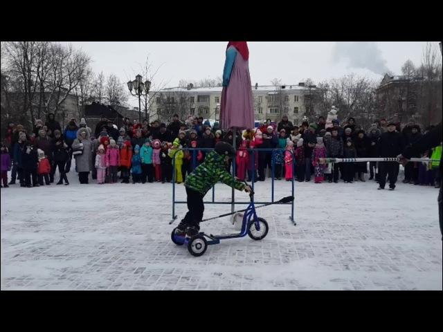 Масленица 2018, фаер шоу, гироскутеры, Климовск