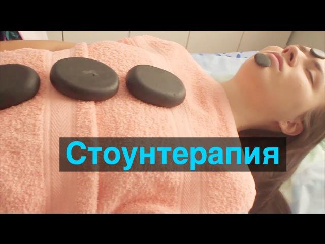 О массаже горячими камнями | Стоунтерапия