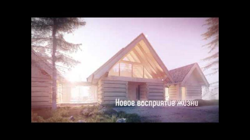 Поселение Света в Латвии