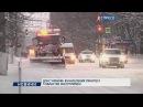 ДСНС України: 69 населених пунктів у 5 областях знеструмлені