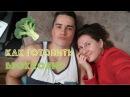 Как готовить брокколи Влог 305 06 01 18