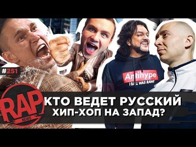 OXXXYMIRON | СОБОЛЕВ VS РЕСТОРАТОР | ATL | REDO | КАСТА