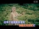 乌兰托娅 我要去西藏 Wulan Tuoya I want to Go to Xi Zang Tibet