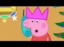 Video 2017 11 28 Свинка Пеппа подарок Сьюзи прикол Мат