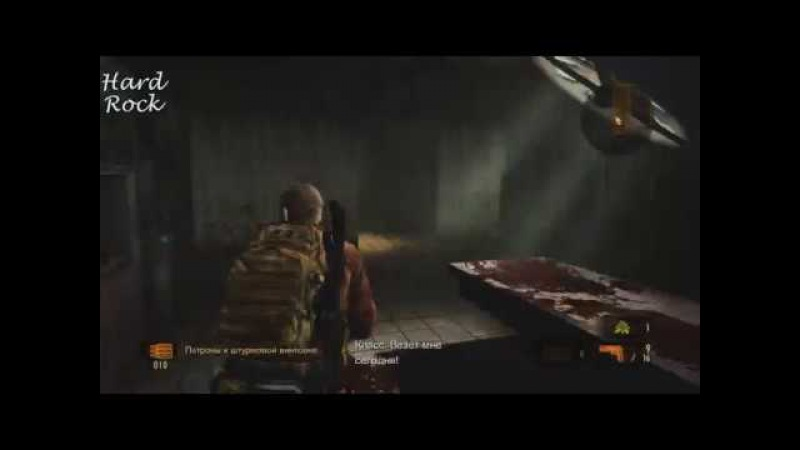 Resident Evil Revalations 2 - Концовка близка !