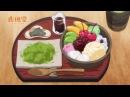 TVアニメ『鹿楓堂 よついろ日和』PV第二弾 / Чайный магазин (Рокуходо)